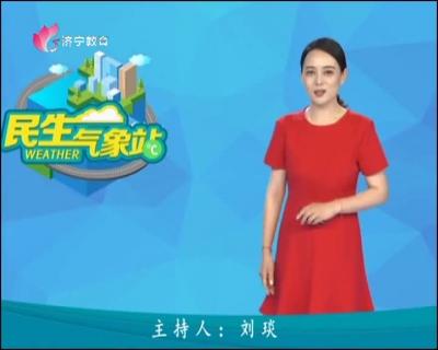 民生氣象站20190628
