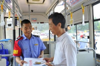 济宁城际公交:让市民出行更绿色、更安全、更舒坦!