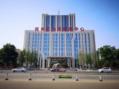 兗州農商銀行探索新型服務模式 打造城區金融服務站