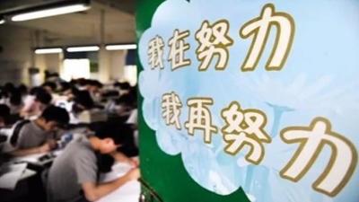 济宁高新区高中招生计划出炉  共招2290人