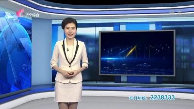 财经第一线-20190629