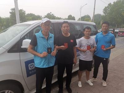 @金鄉退役軍人  慶七一迎八一免費乘車的福利來了!