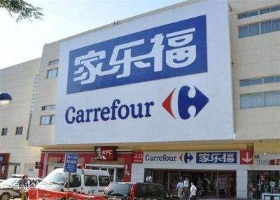蘇寧收購家樂福中國背后:新零售的底層商業邏輯