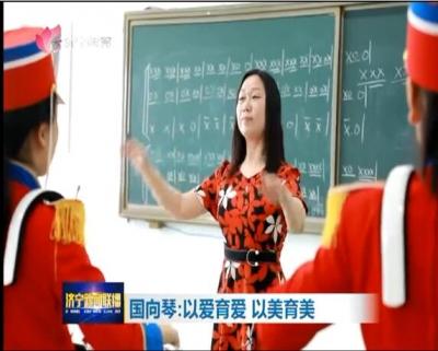 霍家街小学有位像妈妈一样的老师,为她打call!