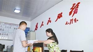 嘉祥县为民服务中心搬迁 6月10日试运行