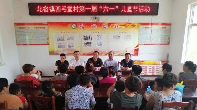 鄒城北宿:關愛困難家庭 給孩子一個特殊的兒童節