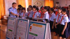6.26国际禁毒日丨预防毒品从中小学生抓起