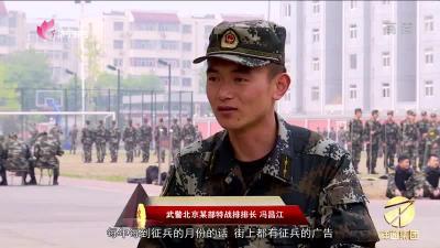 天南地北济宁兵-20190617