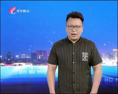 直播民生20190622