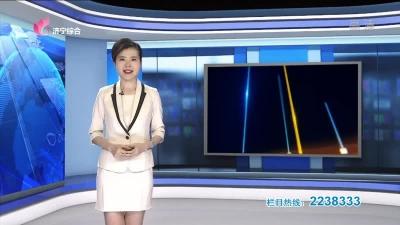 """全民健身迎國慶中國人壽""""心系祖國.健行九州"""""""