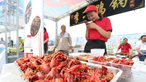 """定了!鱼台龙虾节活动广场名字叫""""鱼稼里"""""""
