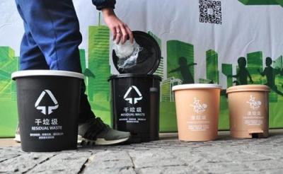做好垃圾分類 推動綠色發展