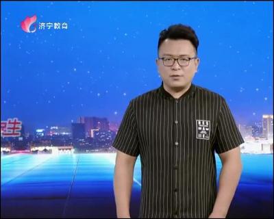 直播民生-20190623