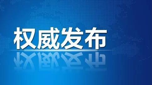 宁夏回族自治区政协原常委吴占东被查!