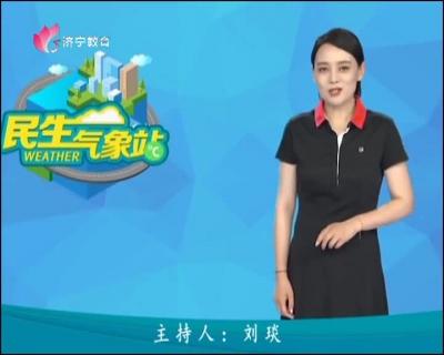 民生氣象站—20190629
