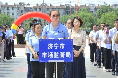 2019年济宁市暨兖州区食品安全宣传周拉开帷幕