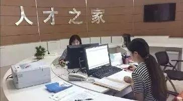 济宁高新区准备了5000+岗位,在这几个地方等你来!