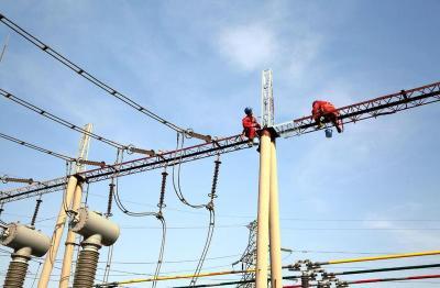 降電價,降氣價——全力支持企業復工復產
