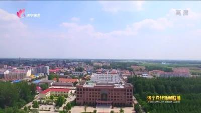 """济宁高新区:多方发力""""双基""""工作提质增效"""