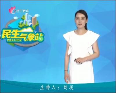 民生气象站-20190622