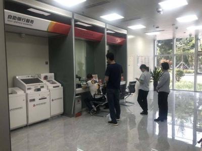 兗州農商銀行成功入駐區為民服務中心 打造便民服務網點