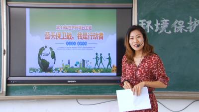 金乡县小学开展世界环境日宣传教育 倡树环保意识