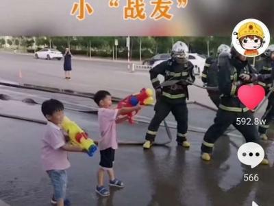 想不火都难!济宁消防做的这件事,网友炸锅了!