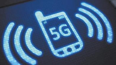 5G輻射比4G大?錯! 網速更快、基站更多≠輻射更大