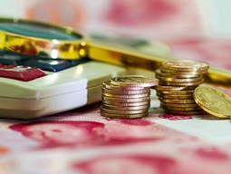 重点关注!中国新一轮3000亿降费举措落地在即