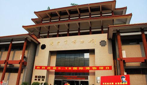 济宁市博物馆公开招聘6名中文讲解员 今日起报名