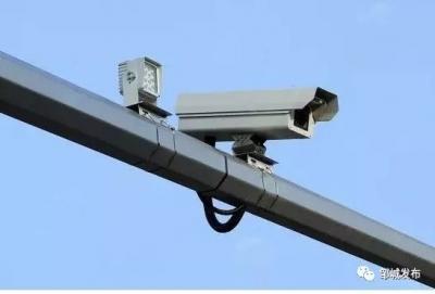 邹城新增23处电子违法抓拍系统 6月20日启用