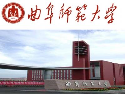 曲阜师范大学今年本科计划招收8390人 省内招生6890人