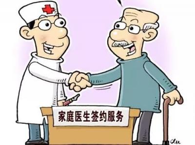 汶上县4320户村民签约家庭医生