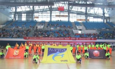 五人足球世界冠军赛山东赛区在济宁高新区拉开战幕