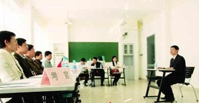 2019年金乡县事业单位公开招聘面试公告