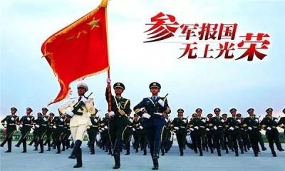 @济宁有志青年 直招士官开始报名了