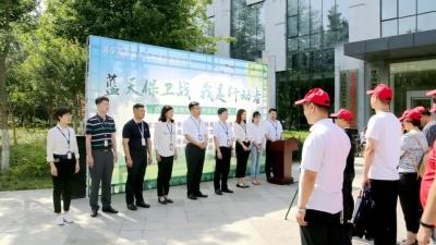 环保零距离!济宁高新区举办世界环境日宣传活动