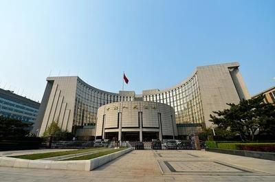 央行改革完善LPR形成机制 促贷款利率下行