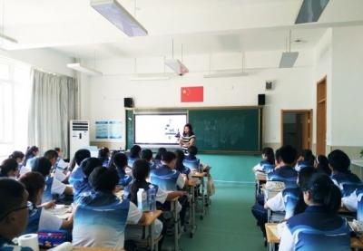 重磅!普通高中课改方案定了 2022年全部启用新教材