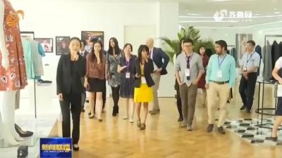 """清华大学""""洞察中国""""全球胜任力实践活动走进济宁"""
