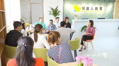 零門檻、零房租、零投入!濟寧高新區打造一站式教育創新基地