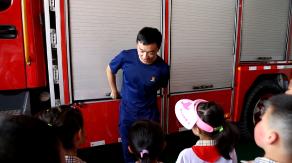 安全童行,从小小消防卫士做起