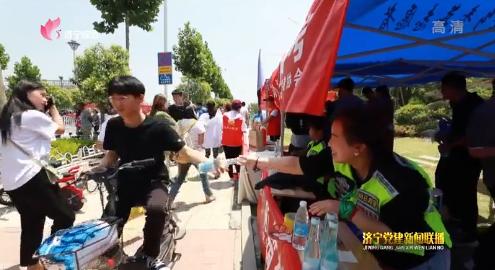 金乡县党员志愿者爱心助力高考