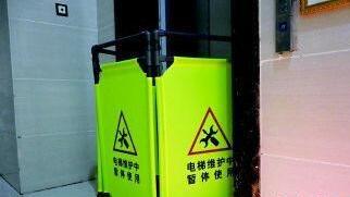 """电梯突然从10楼直坠负二楼 这个小区业主遭遇""""惊魂一刻"""""""