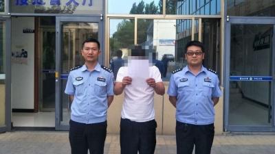 辱罵110接警員,梁山一男子被拘留