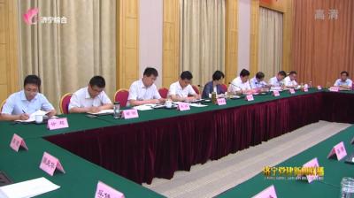 全市基層黨建工作重點任務研討班在鄒城舉辦