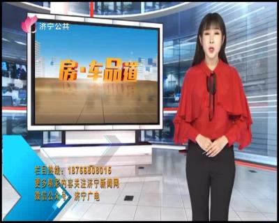 房·車品道 -20190606