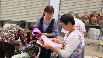 """金乡县司法局开展联合宣传  防范非法集资和""""套路贷"""""""