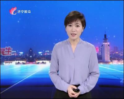 直播民生-20190629