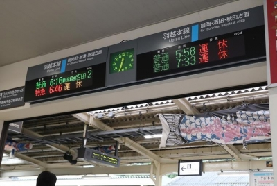 日本山形县发生6.7级地震 气象厅发出海啸警报